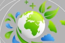 Transition bas carbone