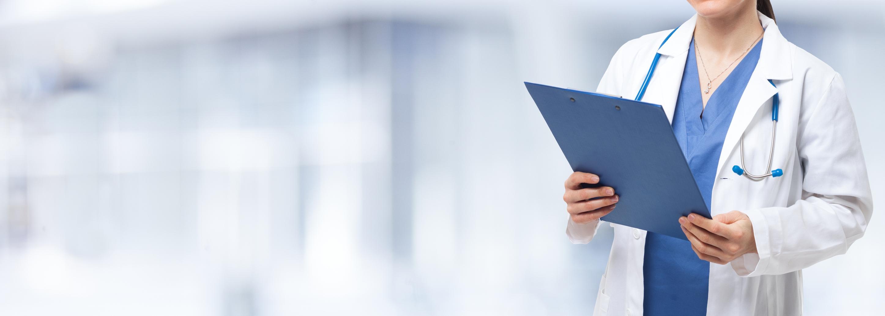Haut Conseil pour l'avenir de l'assurance maladie